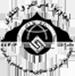 اتحادیه مرکزی تعاونی های روستایی ایران