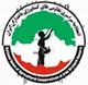 اتحادیه سراسری تعاونی های کشاورزی باغداران ایران